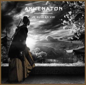 Akhenaton-Souris,-encore...
