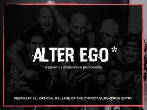 Minus-One-Alter-Ego