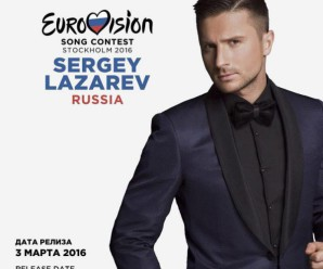 Sergey Lazarev – You are the only one (Eurovision 2016)