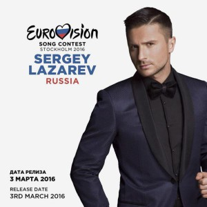 Sergei-Lazarev-You-are-the-only-one