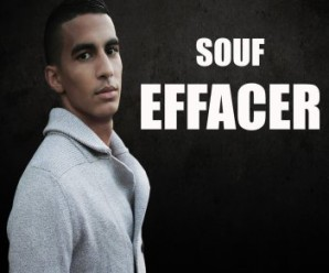 Souf – Effacer