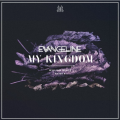 Evangeline – My Kingdom (William Black Remix)
